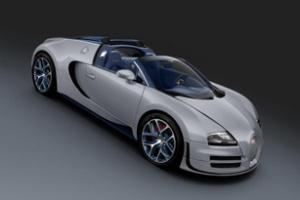 Bugatti Veyron siêu đắt cho Nam Mỹ
