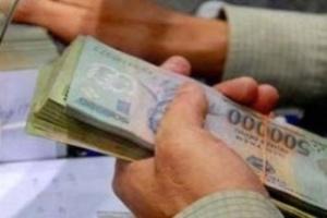 Điều kiện nâng lương trước thời hạn khi nghỉ hưu