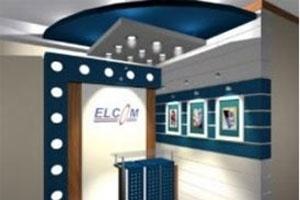 ELC tạm ứng cổ tức năm 2012