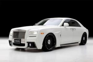 Rolls Royce Ghost bản độ của Nhật