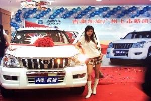 Xuất khẩu ô tô của Trung Quốc cao kỷ lục