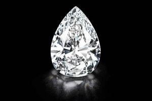 Christie's đấu giá viên kim cương 101,7 carat