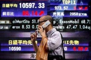 Sáng 20/3, nhiều thị trường chứng khoán tại Châu Á giảm điểm