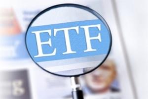 'Không nên quá kỳ vọng vào quỹ ETF'