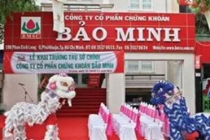 Chứng khoán Bảo Minh dự kiến 11,36 tỷ đồng lợi nhuận năm 2013