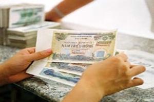 Ngày 21/6, Ngân hàng Chính sách Xã hội huy động 500 tỷ đồng trái phiếu