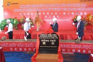 VIB dành 420 tỷ đồng cho vay dự án FDI lớn nhất Quảng Ninh