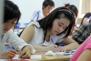 ĐH Thương mại và ĐHQG Hà Nội ( khối C) công bố điểm thi