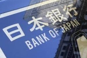Nhật Bản sẽ duy trì chính sách tiền tệ siêu nới lỏng