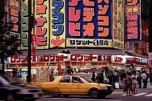 Thâm hụt thương mại Nhật đạt kỷ lục trong tháng 7