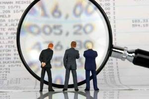 Giải pháp nâng hiệu quả thanh tra giám sát ngân hàng