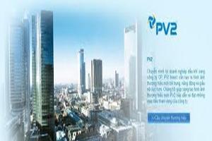 PV2: Không được giao dịch ký quỹ từ 21/08