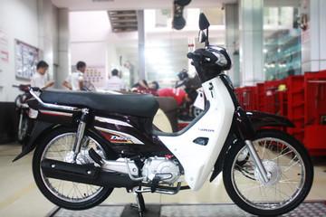Những mẫu xe không thành công của Honda Việt Nam