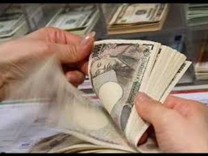 BoJ không tung ra các biện pháp nới lỏng tiền tệ mới