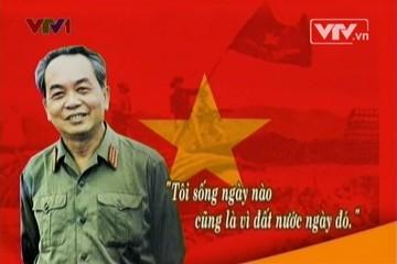 Những câu nói bất hủ của Đại tướng Võ Nguyên Giáp