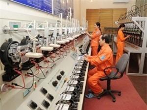 Giá bán lẻ điện bình quân tối thiểu là 1.437 đồng/kWh