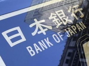 Ngân hàng Nhật vẫn duy trì chính sách tiền tệ siêu lỏng