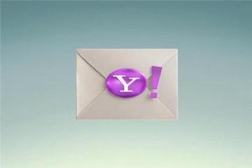 75% nhân viên Yahoo không dùng Yahoo Mail