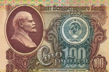 Nga xóa 90% tổng số nợ từ thời Liên xô cũ cho Cuba