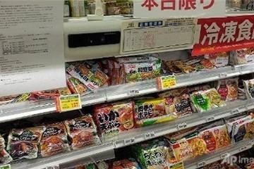 Nhật: Ngộ độc thực phẩm, hơn 1.000 người nhập viện