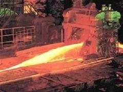Khoáng sản Luyện kim màu được niêm yết gần 15,69 triệu cổ phiếu