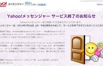 Yahoo Messenger ngừng hoạt động tại Nhật Bản