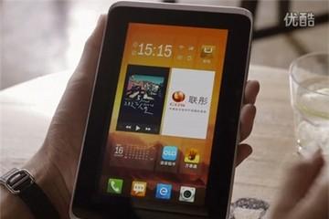 Trung Quốc ra mắt hệ điều hành tự chế