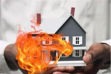 Bảo hiểm nhà tư nhân: Giải pháp đảm bảo an toàn cho ngôi nhà
