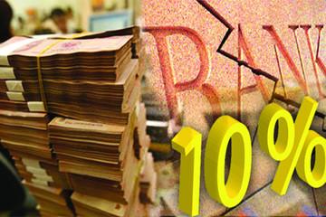 Cơ cấu lại nợ: Không che giấu nợ xấu