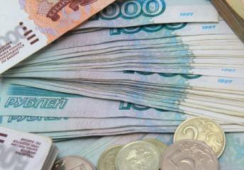 Đồng rup mất giá kỷ lục trong hơn 4 năm qua