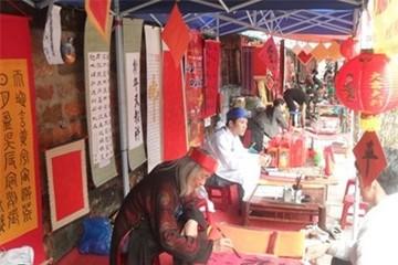 Miễn phí dịch vụ tại Hồ Văn cho các