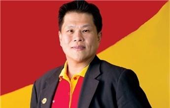 An cư lạc nghiệp ở Việt Nam
