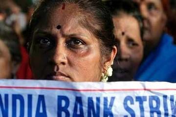 Ấn Độ: Khoảng 1 triệu nhân viên ngân hàng sẽ đình công