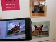 Fujifilm giới thiệu công nghệ biến ảnh tĩnh thành ảnh động