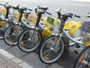 Xe đạp công cộng áp dụng từ vành đai 1 trở vào
