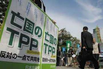 """TPP chưa thành vì hai """"ông lớn"""" chưa chịu nhau"""