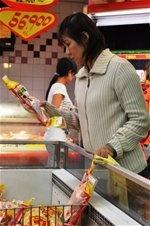 TPHCM: doanh nghiệp tạm trữ thịt gà, trứng