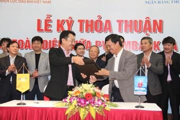 PV Power và PVcomBank ký thỏa thuận hợp tác toàn diện