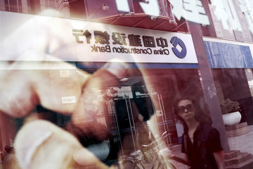 Cổ phiếu 4 ngân hàng lớn nhất Trung Quốc bay hơi 70 tỷ USD từ đầu năm