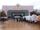 Cao Bằng: Thành lập khu kinh tế cửa khẩu