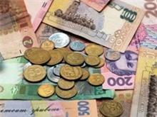Crimea sẽ không dùng đồng hryvnia Ukraine từ tháng 4