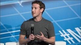 Các tỷ phú công nghệ mất hàng tỷ USD tuần qua