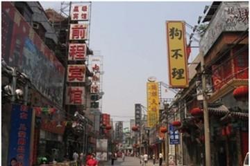 Trung Quốc: Đối mặt với bong bóng thị trường