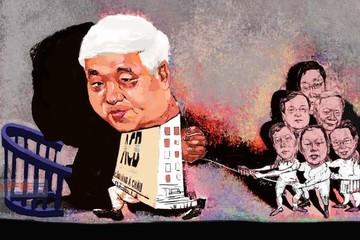 Bắt đầu xét xử bầu Kiên và các nguyên lãnh đạo ACB