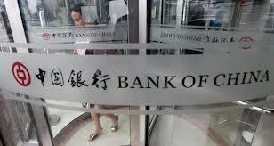 Quan chức ngân hàng Trung Quốc bị điều tra