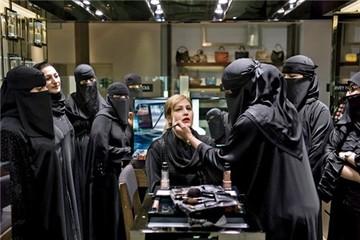 Khi công chúa Hồi giáo là một CEO