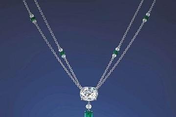 Đấu giá viên kim cương