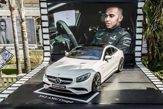 Đấu giá Mercedes S63 AMG Coupe tại Liên hoan phim Cannes