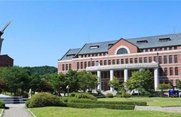 Ba đại học tốt nhất tạo ra hơn nửa số giám đốc Hàn Quốc