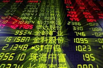 Chứng khoán Trung Quốc giảm mạnh nhất trong 1 tháng do đầu tư nước ngoài giảm